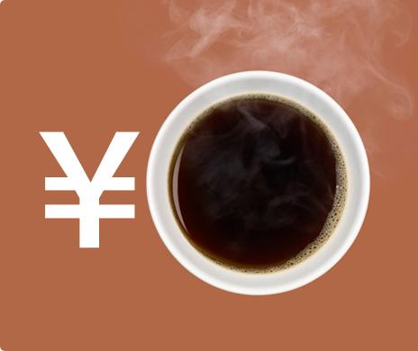 マックコーヒー無料_01.jpg